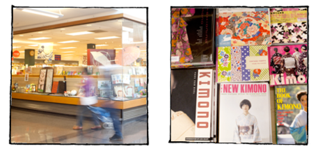 Bookstore_images