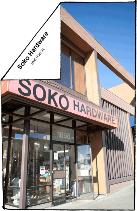 4_sokohardwareheader